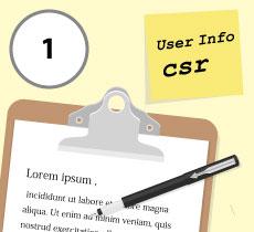 ユーザー情報、CSRを作成する