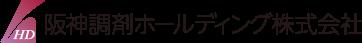 阪神調剤ホールディング株式会社 様